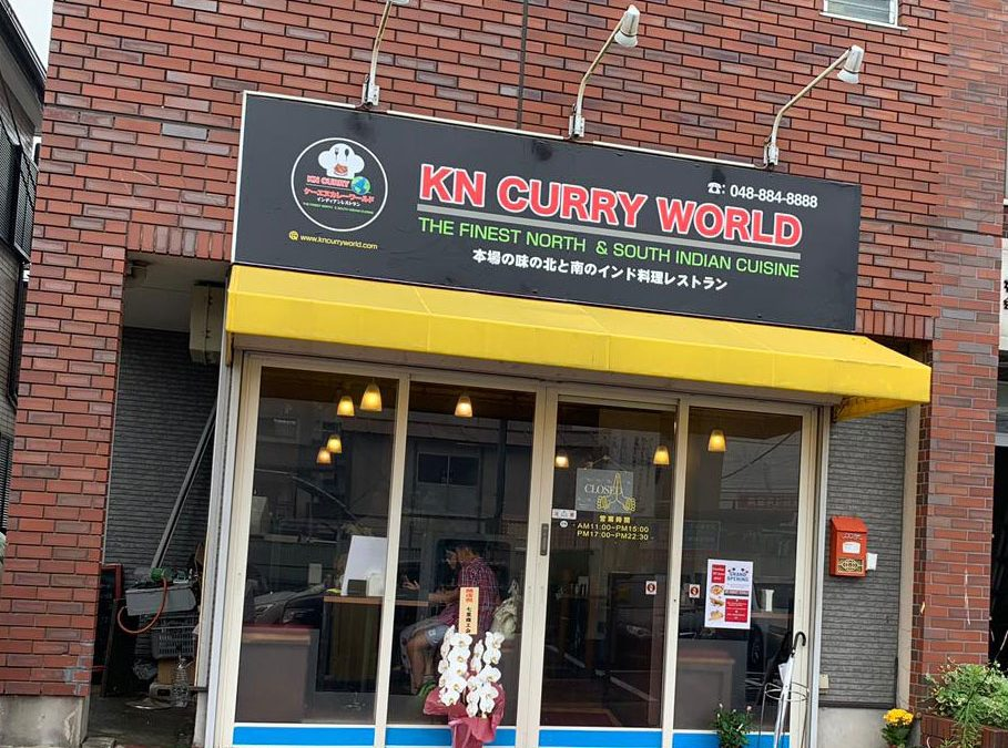 KNI has opened Indian restaurant in Saitama, Japan