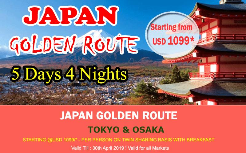 JAPAN GOLDEN ROUTE -TOKYO & OSAKA  – 5D4N