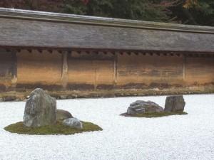stone-Garden-japan